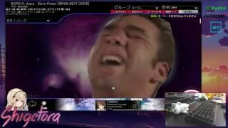 Cookiezi NOMA ft.duyui - Slave power [BRAIN NEXT DOOR] + HD FC 97.21%   livestream
