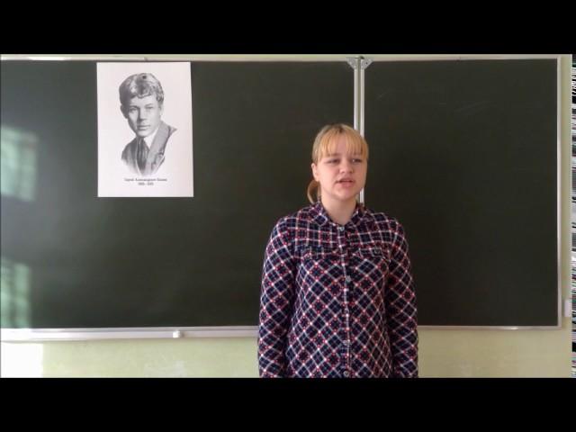 Изображение предпросмотра прочтения – ЕленаЗеменкова читает произведение «Письмо матери» С.А.Есенина