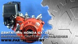видео Электрическая часть двигателя Honda GX 160
