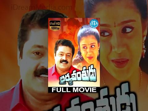 Dhairyavanthudu Telugu Full Movie || Suresh Gopi, Samyuktha Varma || Shajoon Kariyal || Raveendran