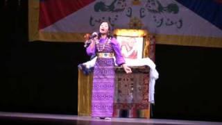 Charo Charo Bhutanese Song