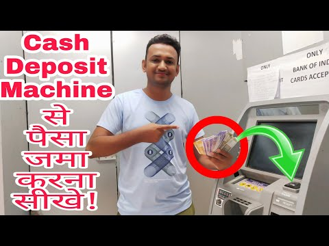 How to Deposit