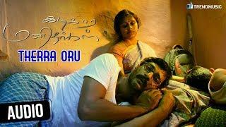 Download Hindi Video Songs - Kadikara Manithargal - Theera Oru Song | New Tamil Movie | Sam CS | Kishore, Sherin | Trend Music