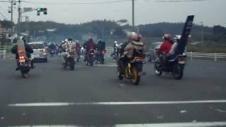 Japanese Bikes and Police!