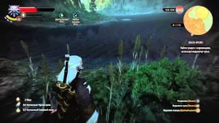 Ведьмак 3: Дикая Охота - Хвала Фрейе