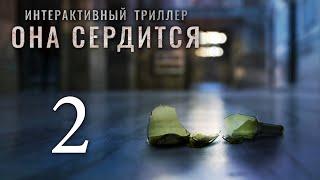She sees red / Она сердится - Прохождение игры на русском [#2] | PC