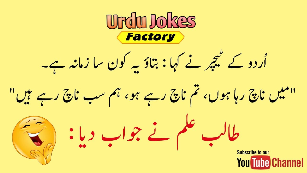 urdu videos  XVIDEOSCOM