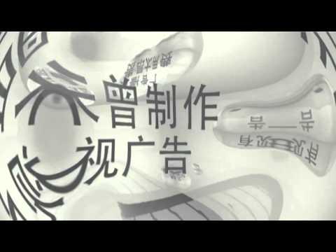 "MediaCorp Advertising Enquiries ""Bubbles"" (Mandarin)"