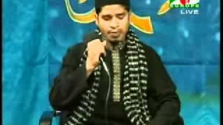 Bangla Naat-E Rasool SAW by Ishaque Ahmed