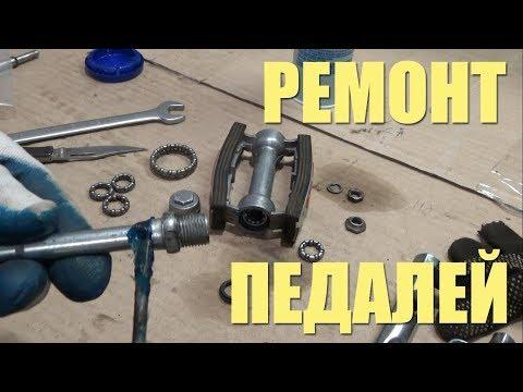 Как отремонтировать педали велосипеда, Устранение хруста, скрипа, стука