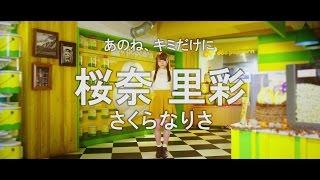 A応Pのニューシングル「あのね、キミだけに」が2016/11/19(水)に発売! 「あのね、キミだけに」 TOKYO MX「12歳。~ちっちゃなムネのトキメキ~ セカンドシーズン」OP ...