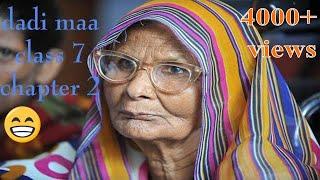 dadi maa chapter 2 class 7 summary in hindi#class7 #hindistory #hindilesson