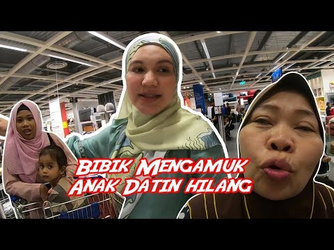 Bibik mengamuk anak Datin hilang - Nur Shahida Mohd Rashid