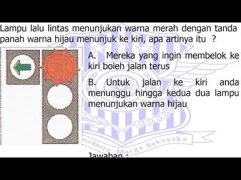 Soal Ujian Teori SIM C Berupa Gambar ( Part II )