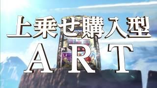 パチスロイースⅠ&Ⅱ PV thumbnail