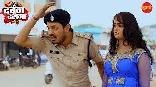 Dabang Daroga - दबंग दरोगा    Superhit Chhattisgarhi Movie Clip - 2019