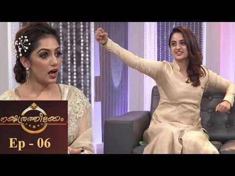 Mazhavil Manorama Nakshathrathilakkam Episode 6