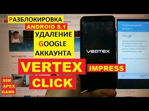 Vertex Impress Click FRP Разблокировка аккаунта Google Android 8.1