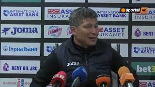 Балъков: Точките не играят, сега ни предстоят 6 експериментални мача без никакво значение