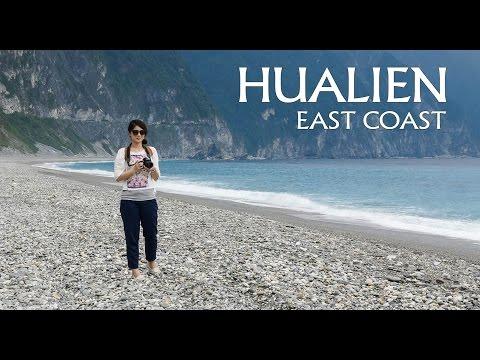 {Trip} Taiwan Travel -- HUALIEN EAST COAST 3-Day Trip/花蓮東海岸三日遊