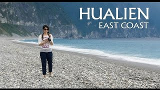 {Trip} Hualien East Coast 3-Day Trip/花蓮東海岸三日遊