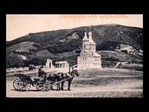 Пятигорск в прошлом