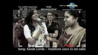 Aande Londe - Remya - Ivan Megharoopan - Music Video