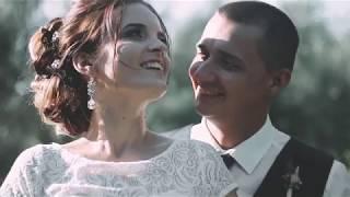 Свадьба 09.09.2017  Андрей  и Виктория
