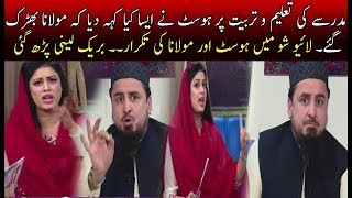 Host And Guest Fight In Live Morning Show | 09 February 2018 | Neo Pakistan