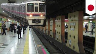 전철에 부딪힘 남성, 날아가서 서있던 남성 2명과 부딪혀