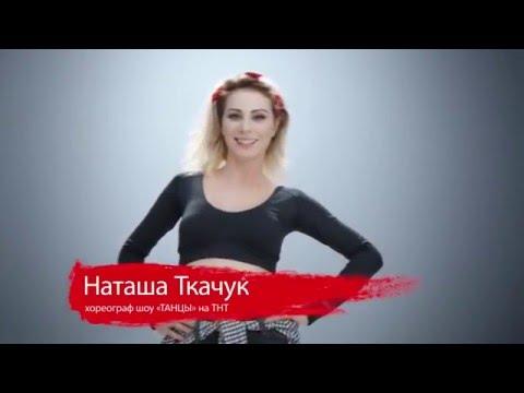 Гришан Наталья Валерьевна - Врач ультразвуковой