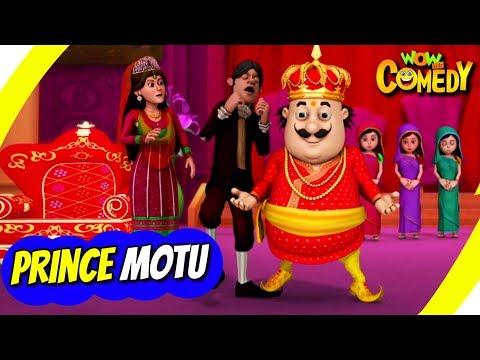 Motu Patlu- EP43B  Prince Motu  Funny s For Kids  Wow Kidz Comedy