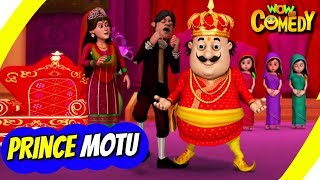 Motu Patlu- EP43B | Prince Motu | Funny Videos For Kids | Wow Kidz Comedy