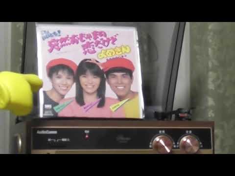 (後編)笑っていいとも! 関連 全(?)レコード紹介