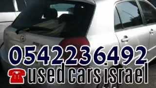 Автомобили Тойота Toyota Израиль трейд-ин тел 0542236492