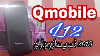 Download Mobo H63 Unboxing In Urdu Hindi Itinbox Videos