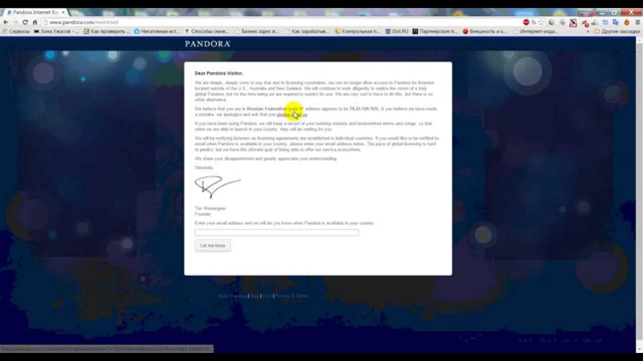 Как скрыть IP-адрес в GoogLe Chrome - YouTube