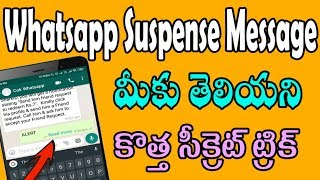 Create whatsapp suspense message | how to create whatsapp spoiler message | whatsapp message trick