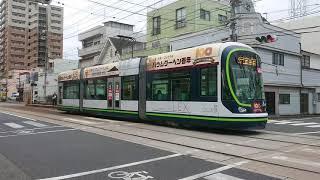広島電鉄1000形1011号『バウムクーヘン ラッピング』宇品四丁目発車