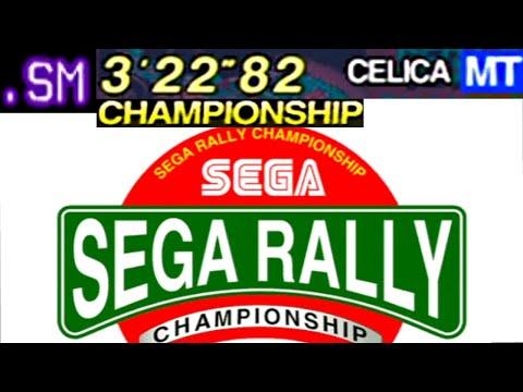SEGA Rally - Championship (3'22