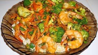 Креветки с брокколи в воке_ Shrimp with broccoli stir fried