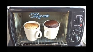 Simple 2 minute mug cake ( eggless ) using Prestige POTG 19 PCR OTG