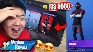 I WON MY FRIEND'S REAL 5000 SKIN!! * It's serious!! * | FORTNITE