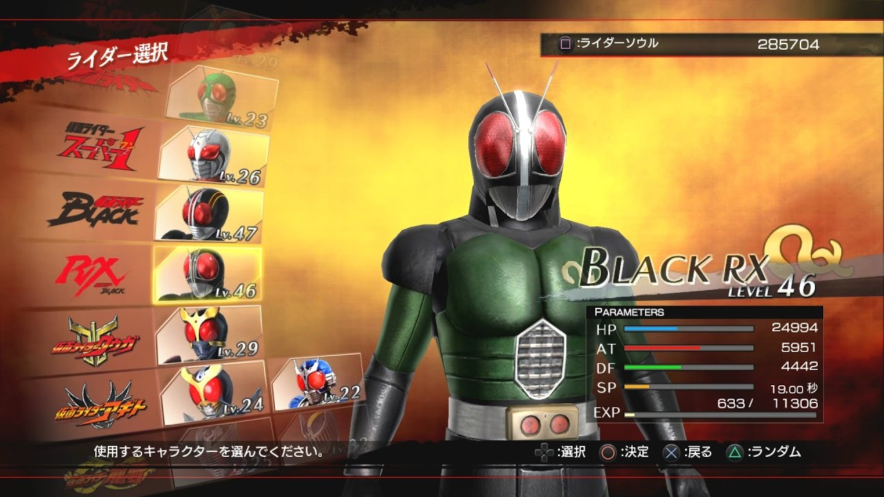 Kamen Rider Battride War Genesis - Black RX vs Shadow Moon
