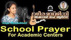 POOVIN SUGANDHAMAY-SCHOOL PRAYER-BY SREYA