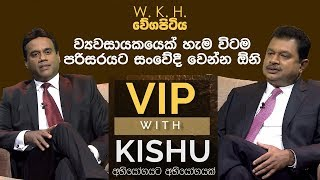 W K H Wegapitiya | Chairman - Laugfs Holdings - VIP with KISHU 12-03-2019