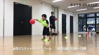 横浜ビー・コルセアーズ 【幼児バスケットボールスクール開校情報】 ◯開...
