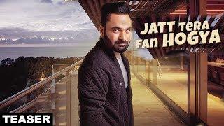 Jatt Tera Fan Ho Gya (Teaser) Cheema Gurjit | Releasing on 23rd April | White Hill Music