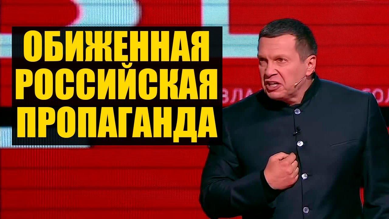 Пропагандисты Кремля снова сели в лужу