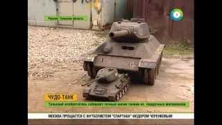Копии танков своими руками